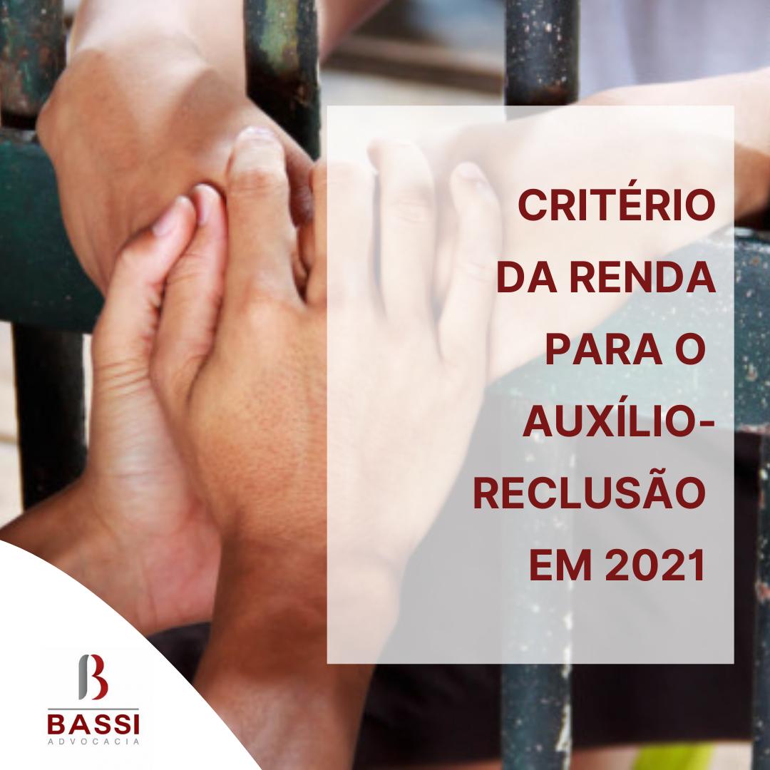 You are currently viewing Critério da renda para o Auxílio-Reclusão em 2021