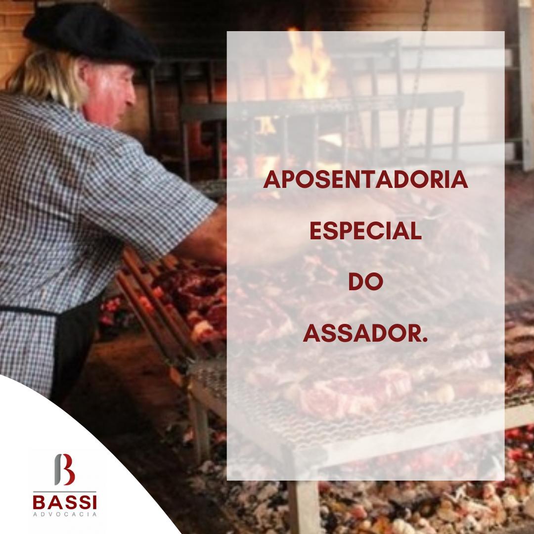 You are currently viewing Aposentadoria especial do assador.
